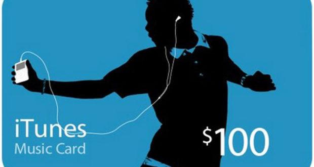 Carte cadeau iTunes de 100$