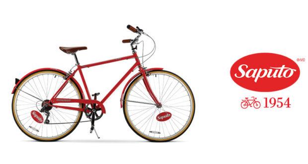 Vélo de ville classique Saputo