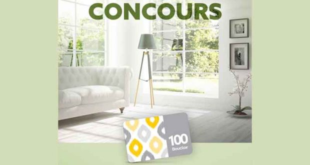 carte cadeau de 100 de chez bouclair maison. Black Bedroom Furniture Sets. Home Design Ideas