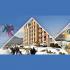 Gagnez 2 Séjours ski dans les Cantons-de-l'Est