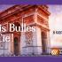 Voyage tout inclus à Paris
