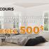 500 $ chez Portes & Boiseries Carren