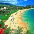 Voyage pour 2 personnes à Maui, Hawaii (8000$)