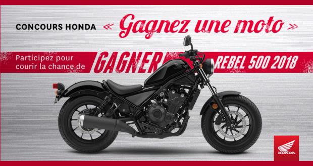 Gagnez une motocyclette Honda Rebel 500 2018
