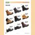 Une paire de bottes de votre choix