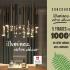 Carte-cadeau INTER Luminaires de 1000$