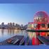 Voyage à Vancouver pour 4 personnes (Valeur de 10'000$)