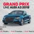 Gagnez une voiture Audi A3 2019 (Valeur de 40 000 $ )