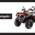 Véhicule tout terrain Cfmoto Cforce 500 EPS 2018