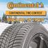 Ensemble de Pneus d'hiver Continental (valeur de 1 800 $)