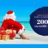 Gagnez un crédit-voyage d'une valeur de 2 000$