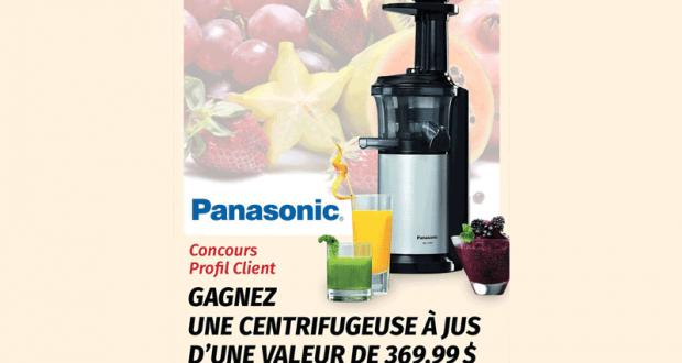 Gagnez Une centrifugeuse à jus (valeur de 369,99$)