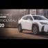Gagnez une Voiture Lexus UX 250h AWD F SPORT Série 2 2020