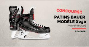 Une paire de patins Bauer Modèle X250