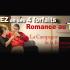 Forfaits Romance pour deux au Manoir du lac William
