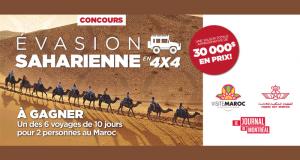 Gagnez 6 voyages de 10 jours pour 2 au Maroc (5 000 $ chacun)