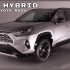 Gagnez un Toyota RAV4 XSE Hybride 2019 (45 580$)