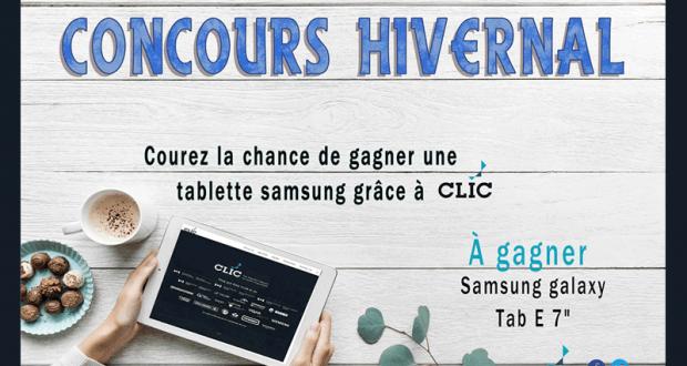 "Tablette Samsung galaxy Tab E 7"""
