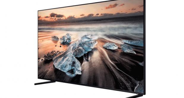 Gagnez un téléviseur TQLED 8K Samsung (7 000 $)