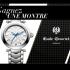 Une montre Emile Chouriet Fair Lady (Valeur de 1016 $)