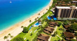 Gagnez un Voyage pour 2 au Royal Lahaina Resort à Maui