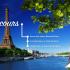 Gagnez un voyage de 6 nuits pour deux à Paris