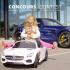 Une VOITURETTE 100 % électrique de Mercedes-Benz