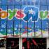 40 meilleures jouets ToysRus d'une valeur de 2806$