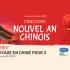 Gagnez Un voyage en Chine pour 2 personnes (Valeur de 10 000 $)