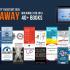 Kindle Fire HD et 40 livres numériques (Valeur de 670$)