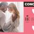 Un forfait St-Valentin de rêve en amoureux à l'Hôtel Le Bonne Entente