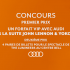 Forfaits VIP dans la suite John Lennon & Yoko Ono (3000$chaque)