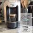 Une machine à café Caffitaly incluant un coffret-cadeau
