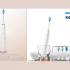 Brosse à dents intelligente Sonicare de Philips (199$)