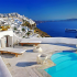 Gagnez Un chèque de 11 750$ ou un voyage à Santorini en Grèce