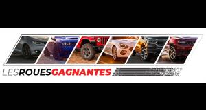 Gagnez 69 000 $ applicable à l'achat d'un véhicule neuf