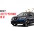 Gagnez 1 des 2 voitures Nissan Kicks S 2020