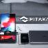 Gagnez une station de recharge 6 en 1 de Pitaka