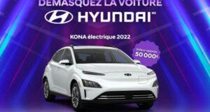 Gagnez Le nouveau KONA électrique 2022 (Valeur de 50 000 $)